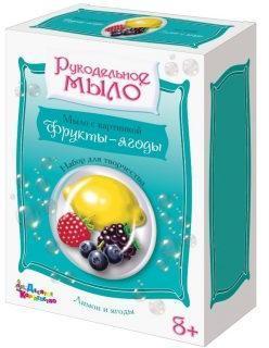 Набор для изгот. мыла с картинкой Лимон и ягоды
