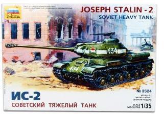 Модель Танк Ис-2