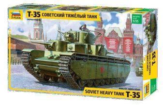 Модель Советский тяжелый танк Т-35