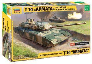 Модельк Российский основной боевой танк Т-14 Армата