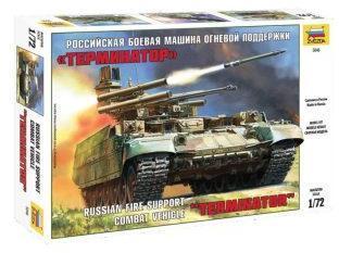 Модель Российская боевая машина огневой поддержки Терминатор