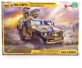 Модель бронеавтомобиль ГАЗ ТИГР с ПТРК Корнет-Д