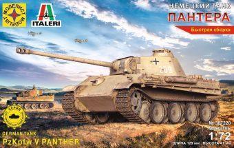Модель Немецкий танк Пантера (1:72)