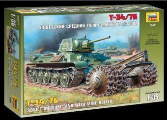 Модель Танк Т-34/76 с минным трал.