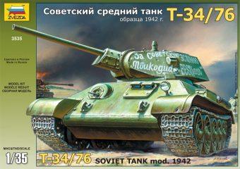 Модель Танк Т-34/76 образца 1942 г.