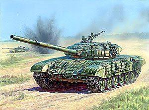 Модель Танк с активной броней Т-72Б