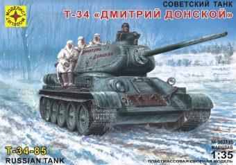 Модель танк Т-34 Дмитрий Донской,1:35
