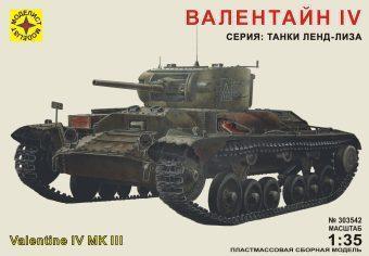 Модель танк Валентайн IV,1:35