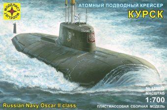Модель атомный подводный крейсер Курск(1:700)