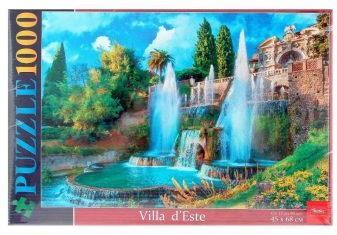 Пазлы 1000 А2ф 450х680мм  Великолепные фонтаны