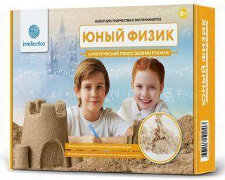 Набор Юный физик Кинетический песок своими руками