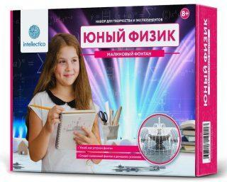 Набор Юный физик Малиновый фонтан