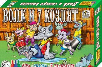 НПИ Волк и семеро козлят сказка, 6 раскр.