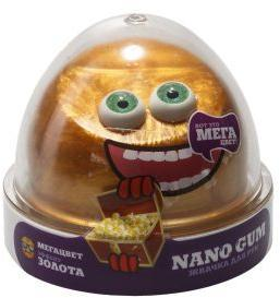 Жвачка для рук Nano gum, эффект золота , 50 гр.