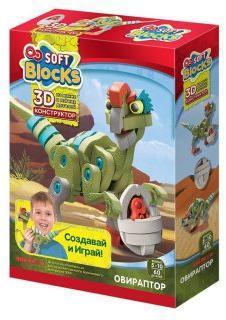 Констр-р мягкий Динозавр Овираптор 60 деталей