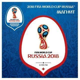 Магнит виниловый FIFA 2018 Кубок