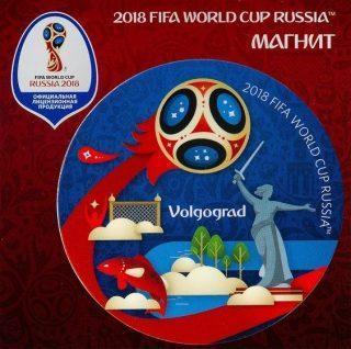 Магнит виниловый FIFA 2018 Волгоград