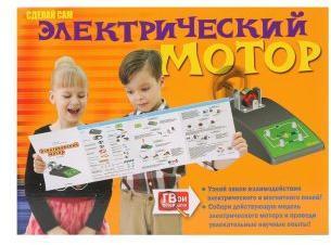 Набор Сделай сам Электрический мотор