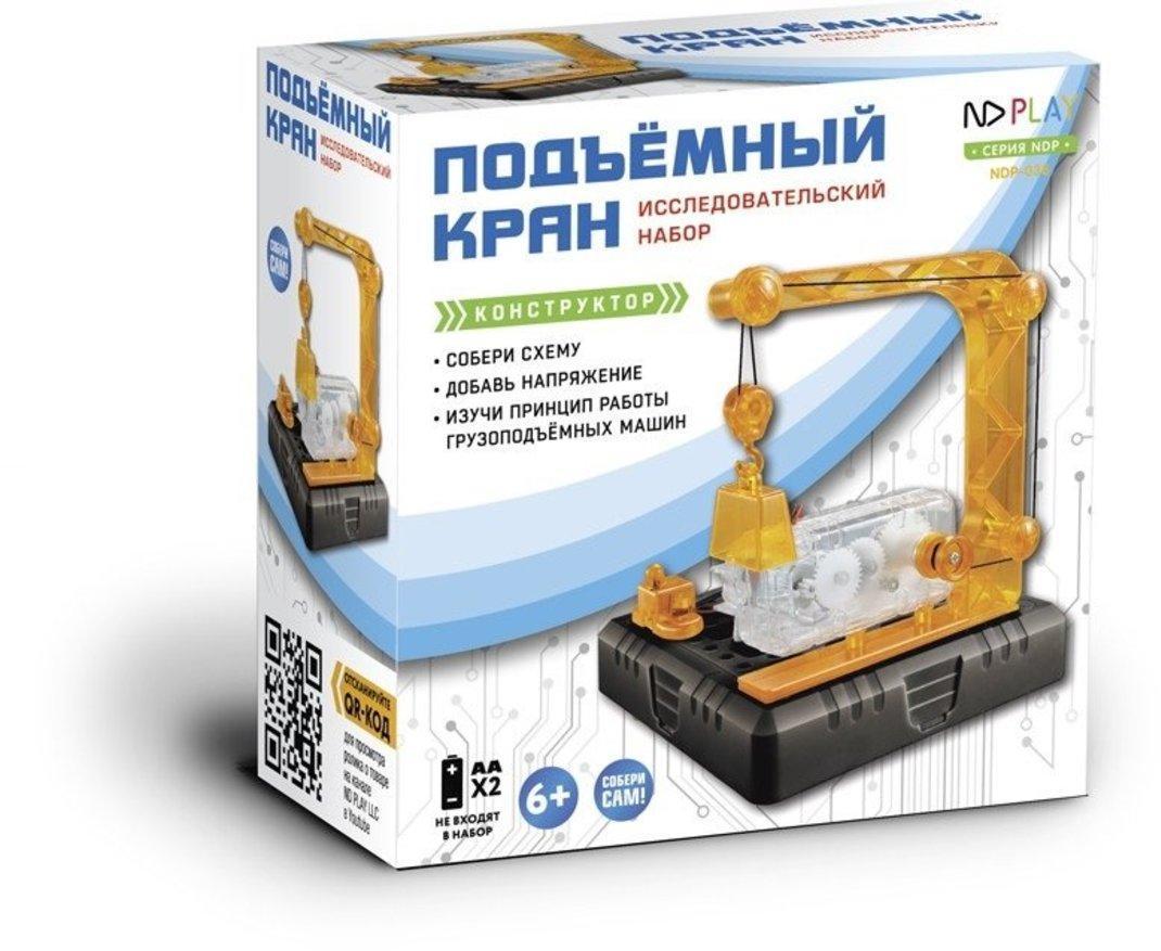 Конструктор эл. Подъемный кран
