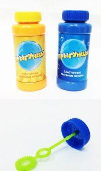 Мыльные пузыри Прыгунцы  эластичные бутылка 100мл.
