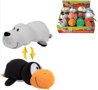 Мягкая игрушка Вывернушка 20 см 2в1 Пингвин-Морской котик