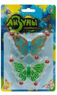 Мелкие пакости, Лизуны бабочка ползает по стенам, 8,5 см, в асс-те