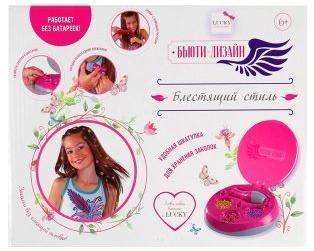 Набор для декорирования волос мини-заколками, с аксессуарами