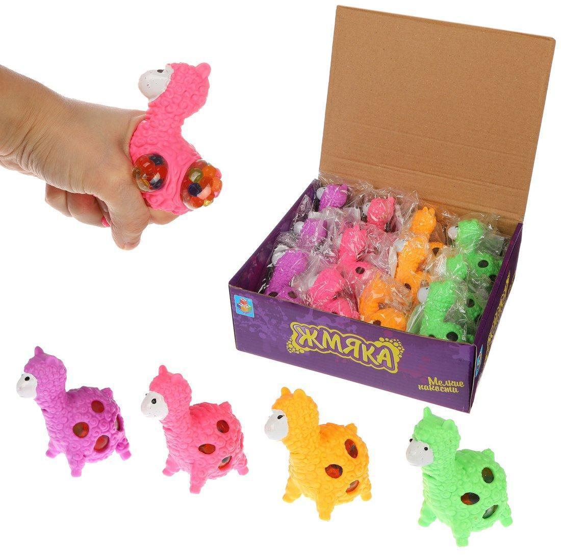 Мелкие пакости, жмяка лама с разноцветными шариками, в ассорт.