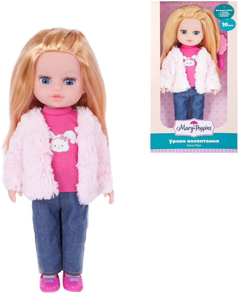 """Кукла Мэри """"Уроки воспитания"""", 36см, озвуч., коллекция Зайка."""