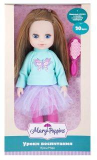 "Кукла Мэри  ""Уроки воспитания"", 36см, озвуч., коллекция Бабочка."