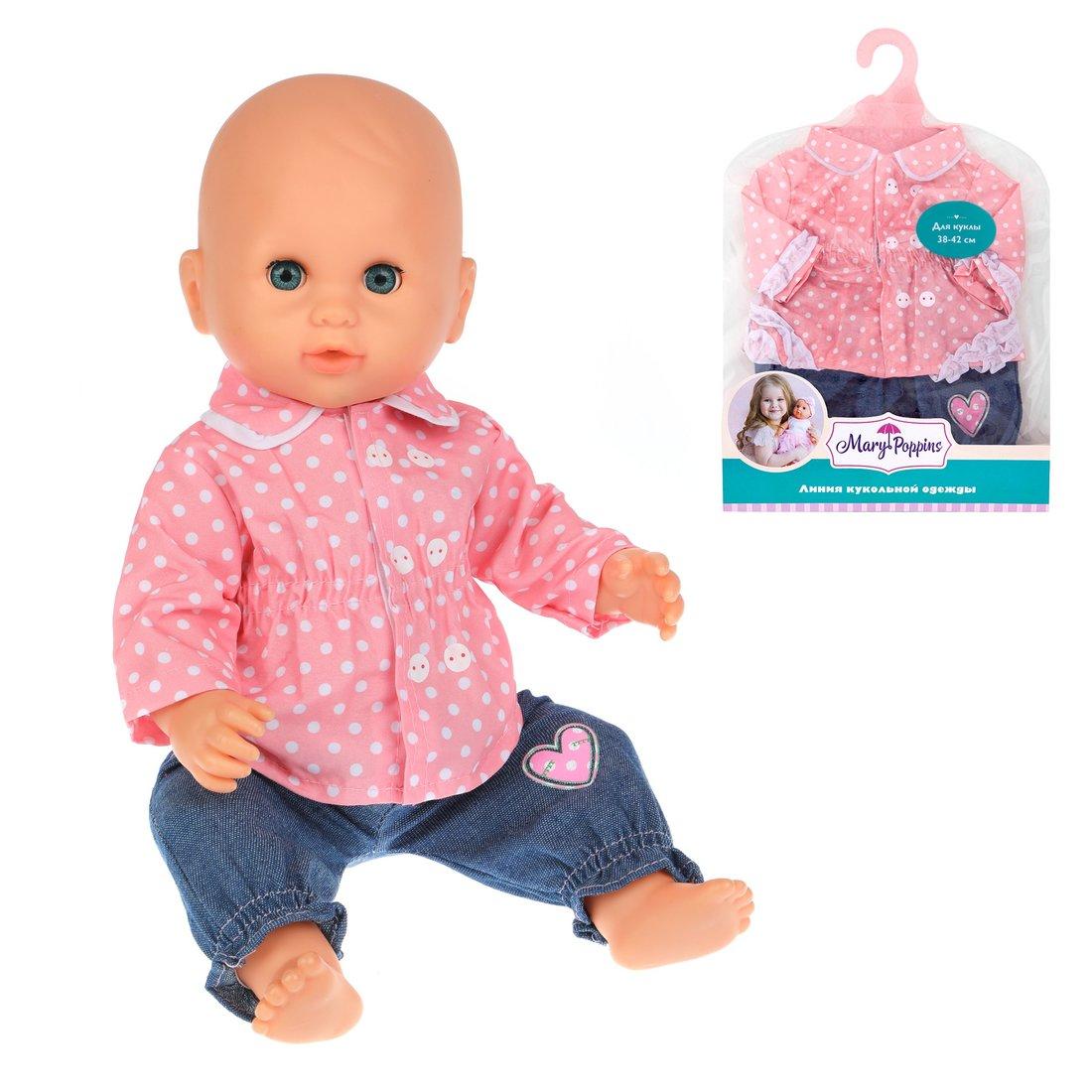 Одежда для куклы 38-43см, кофточка и штанишки.
