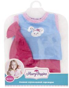 Одежда для куклы 38-43см, кофточка, брючки и шапочка Зайка