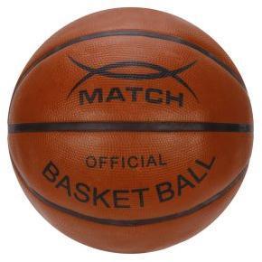 Мяч баскетбольный тренинг Х-Матч, размер 7