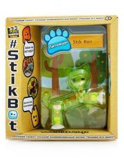 Игрушка Stikbot фигурка питомца, в асс-те