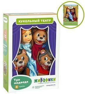 """Кукольный театр """"Три медведя"""", 4 куклы (деф.упак.)"""