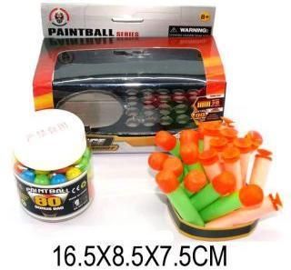 Набор мягкие пули, шарики для пейнтбола