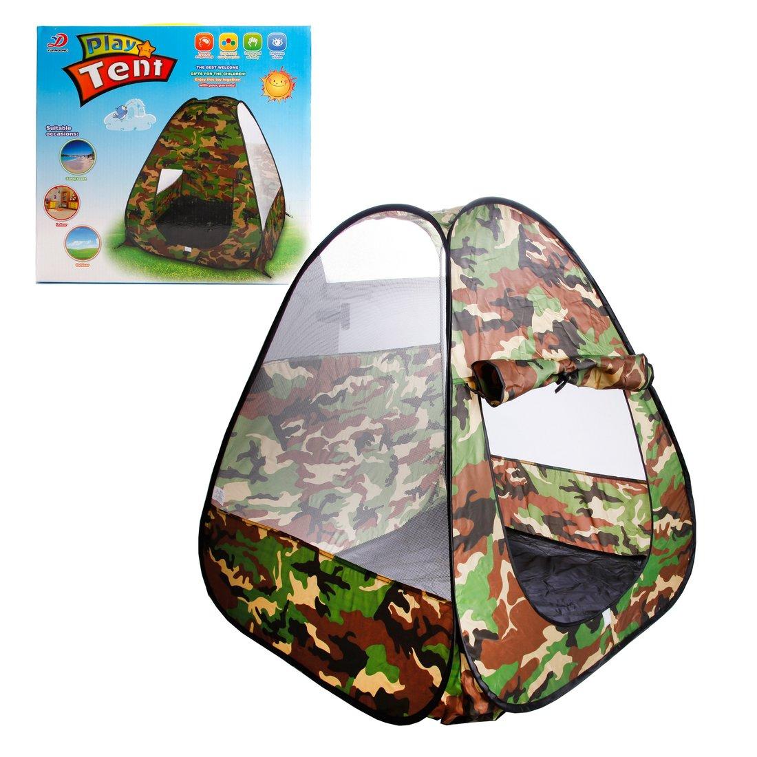 Палатка игровая Военная, коробка