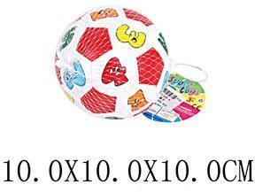 Мяч Веселые цифры, 10 см, сетка