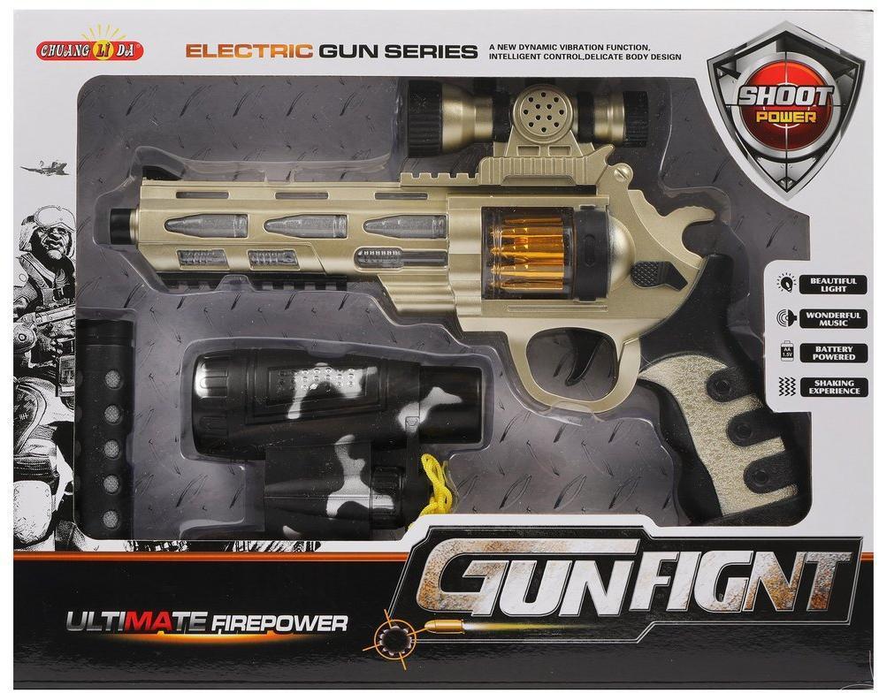 Игр.набор Военный, пистолет, глушитель, бинокль, коробка