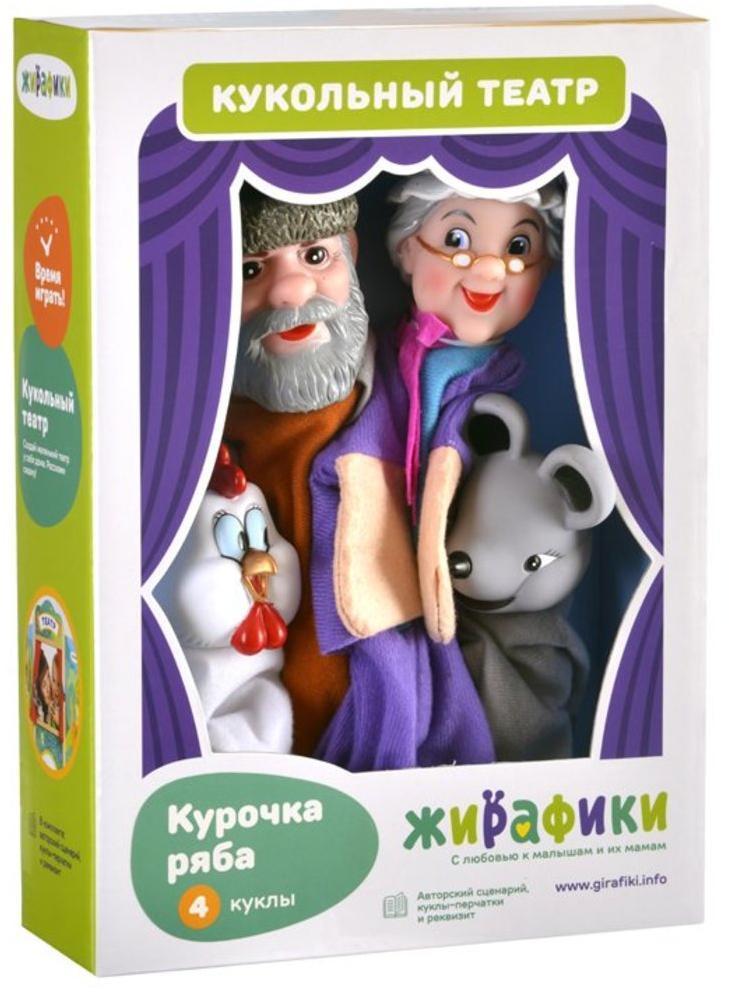 "Кукольный театр ""Курочка Ряба"", 4 куклы"