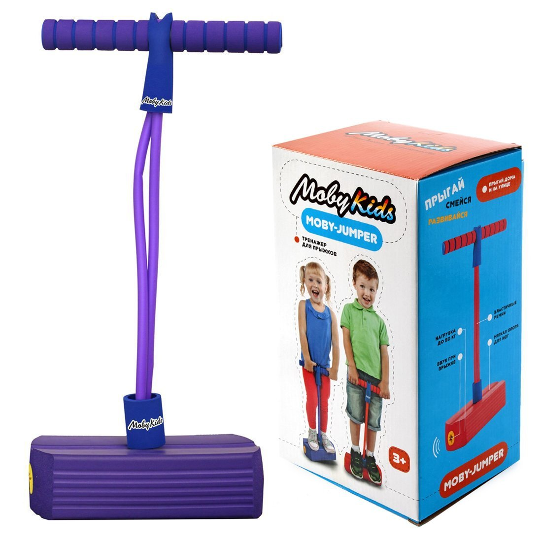 MobyJumper. Тренажер для прыжков со звуком, фиолет.