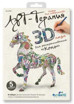 Пазл 3D Арттерапия Конь