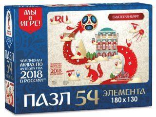 Пазл 54эл Look Екатеринбург