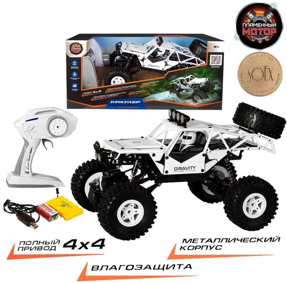 Краулер-Багги р/у Пантера,аккум, 4WD, металл, бел.
