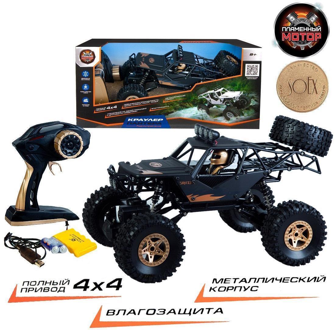 Краулер-Багги р/у Пантера,аккум, 4WD, металл, черн.
