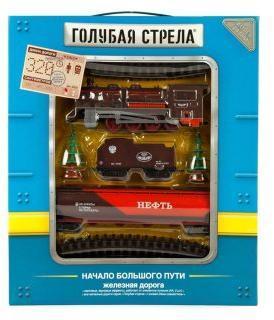 Ж/ д Голубая стрела, паровоз, тендер, цистерна