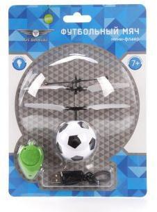"""Мини Флаер ИК От Винта Fly-0241 """"Футбольный мяч"""""""