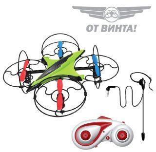Квадрокоптер  Fly-0244 на радиоуправлении Голосовое управление