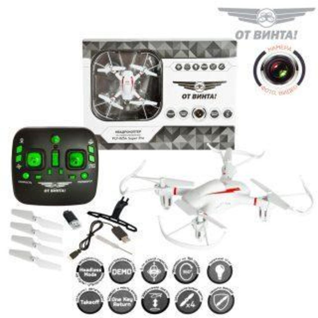 Квадрокоптер  ру От Винта FLY-0254 Super Pro, видео камера.  Headless Mode. Go home.