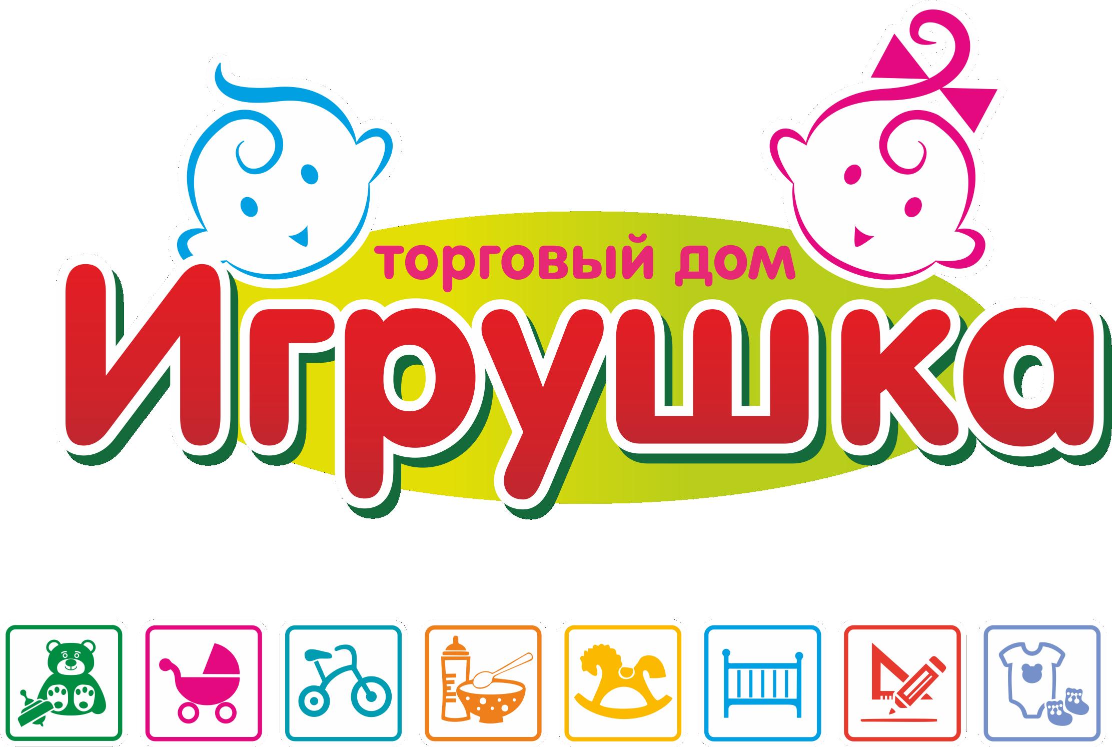 igrushka